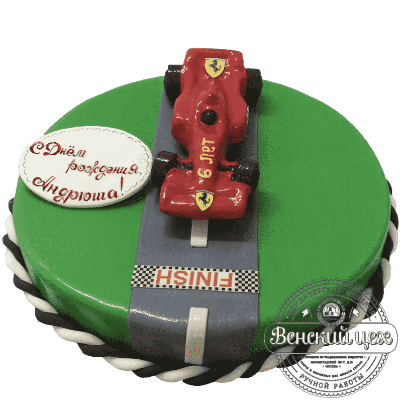 "Торт детский ""Формула 1"" №381"