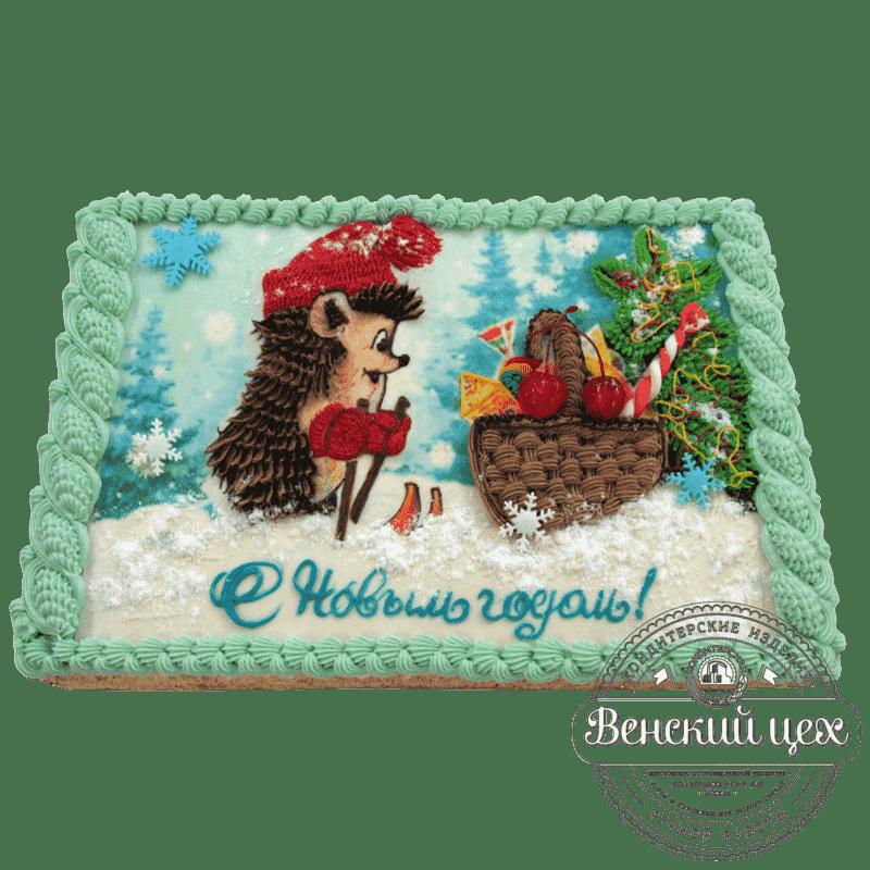 """Торт на Новый год """"Ёжик с подарками"""" №397"""