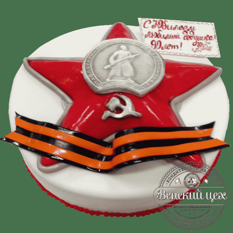 Торт на юбилей «Медаль» №36