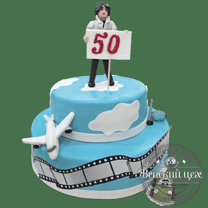 Торт на день рождения «В облаках» № 464