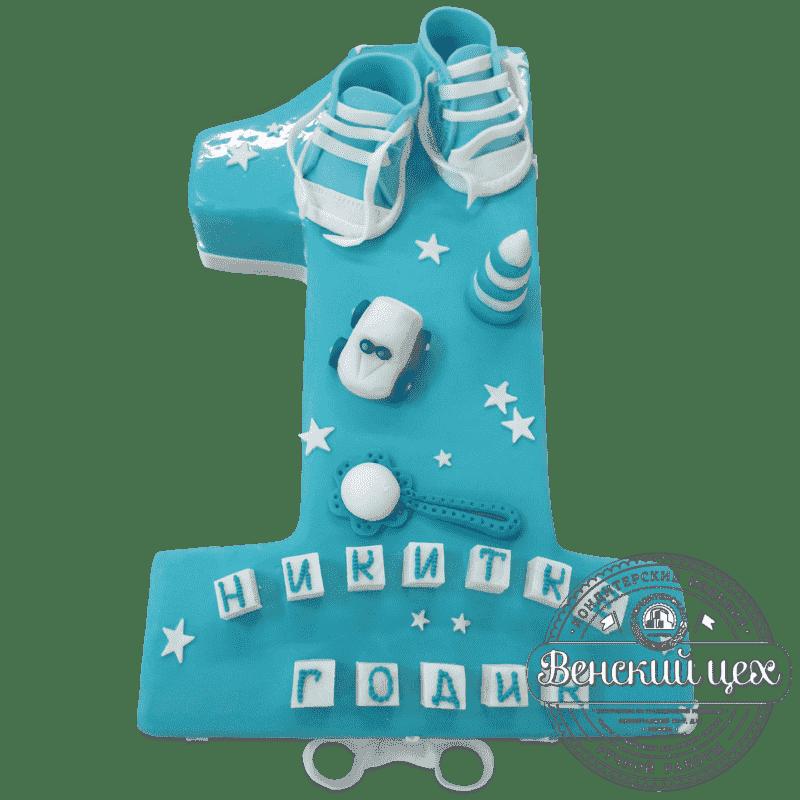 Торт детский «Все впереди!» №479