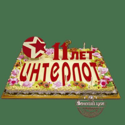 Торт корпоративный «Интерлот» №486