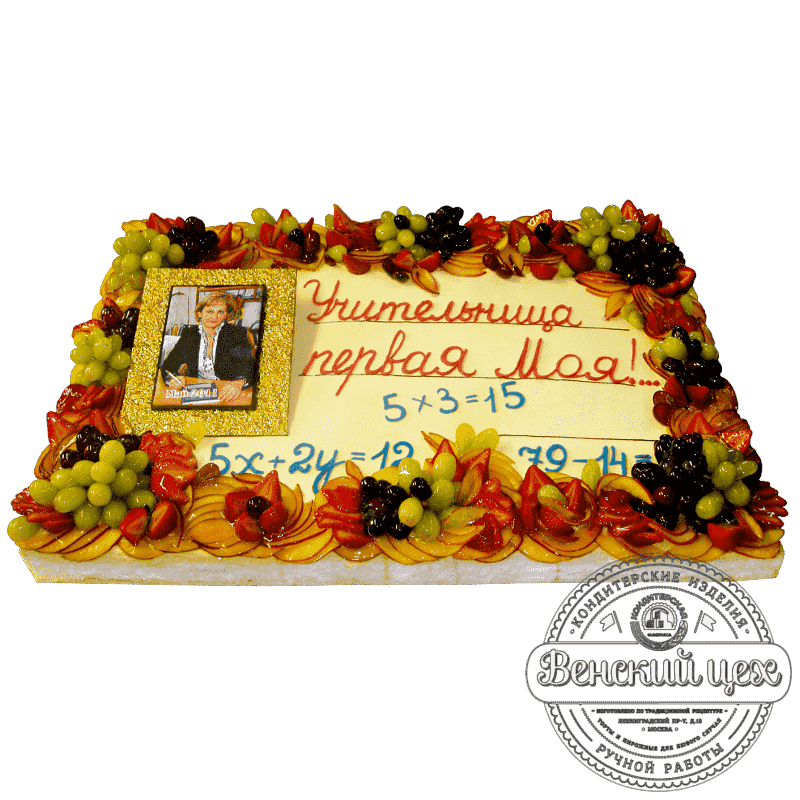 Торт на праздник «Учительнице» №487