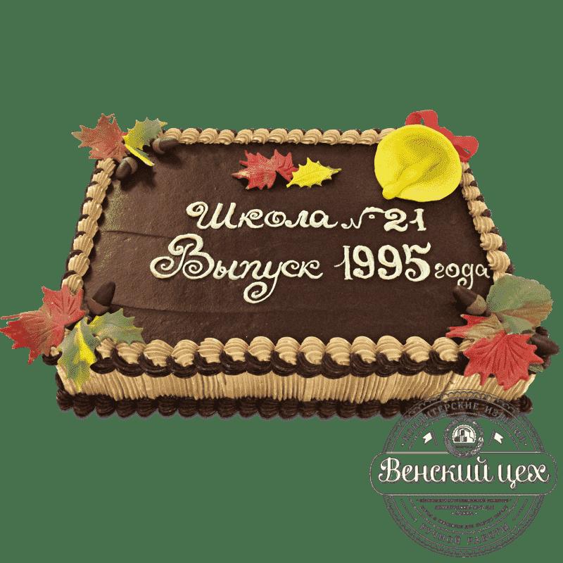 Торт на праздник «Школьная доска» №488