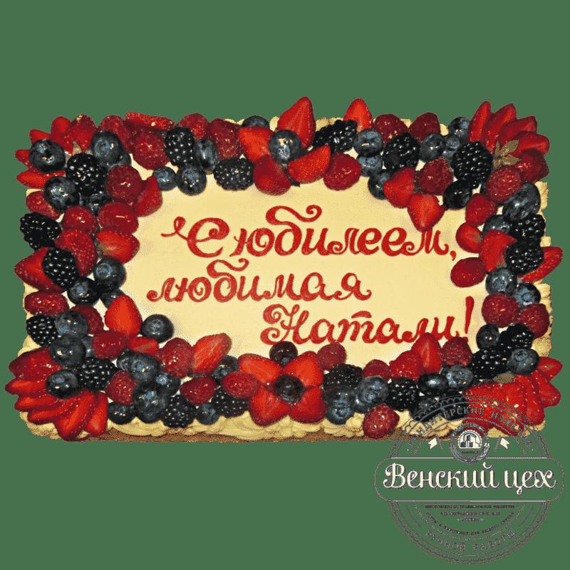 Торт на день рождения «Ягодная поляна» №497