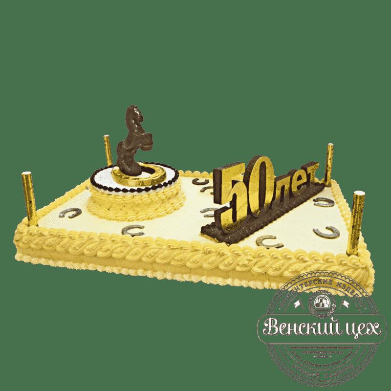 Торт на день рождения «Юбилейный» №505