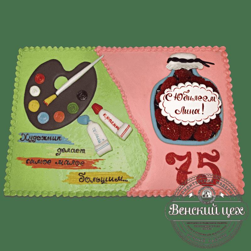 Торт на день рождения «День Варенья» №507