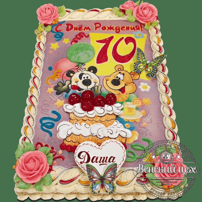 Детский торт «Открытка» №522