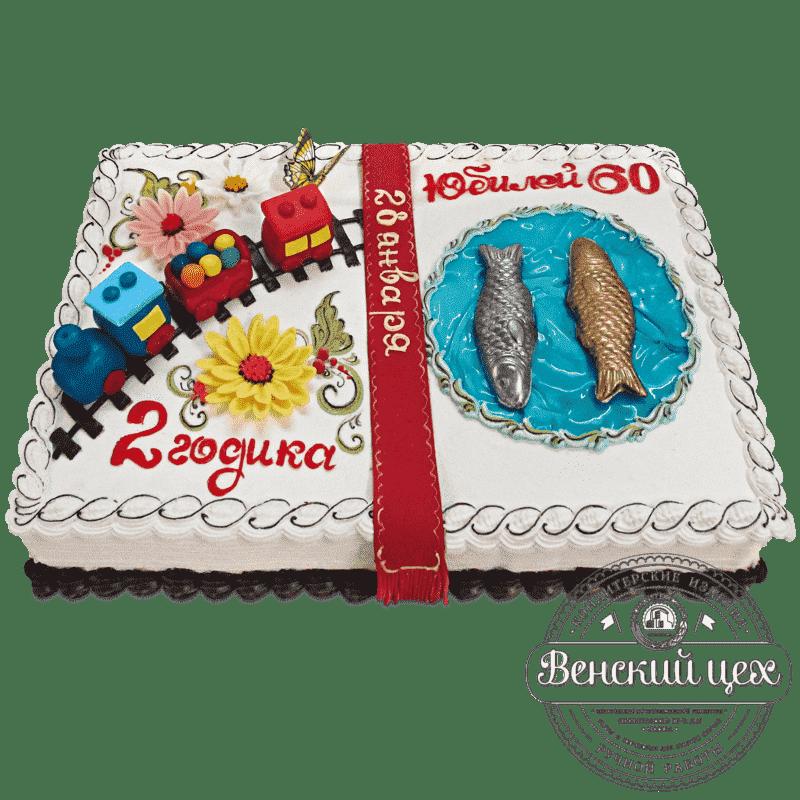 Торт на день рождения «Книга на двоих» №524