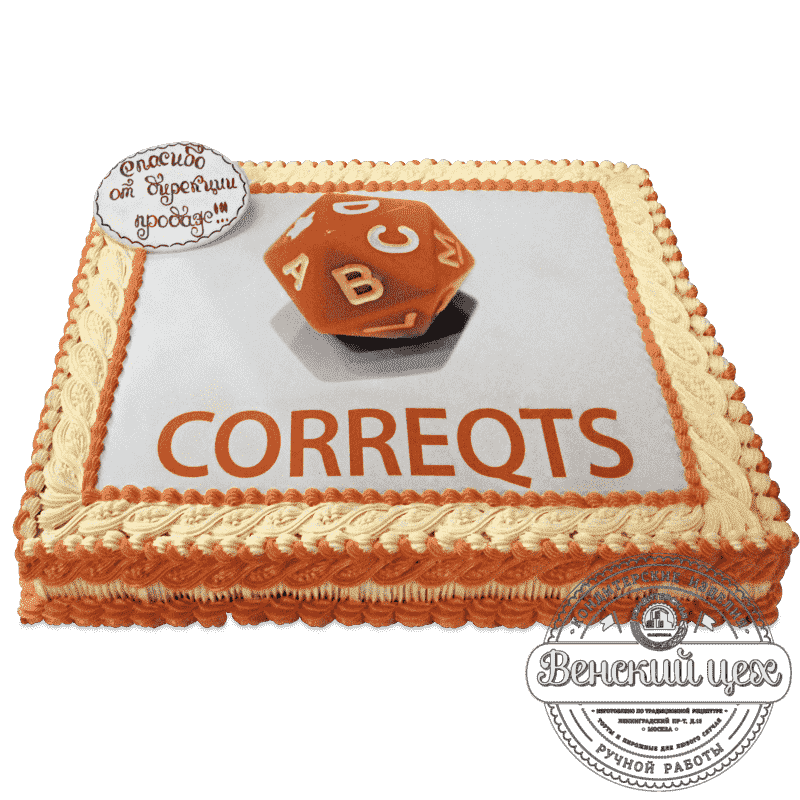 Торт корпоративный «Рыжий куб» №527