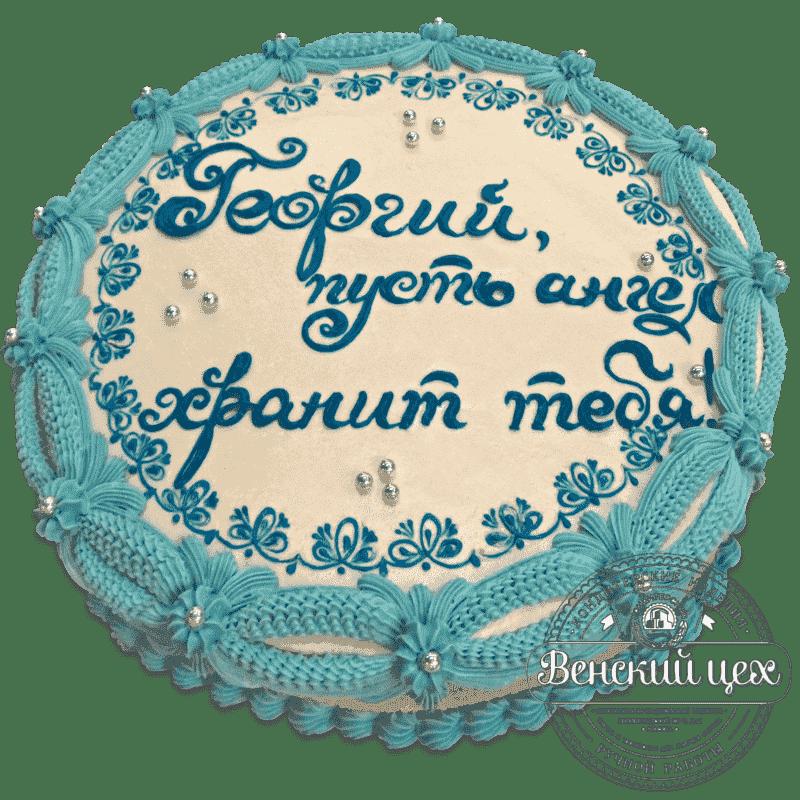 Торт на крестины «Строгий» №528