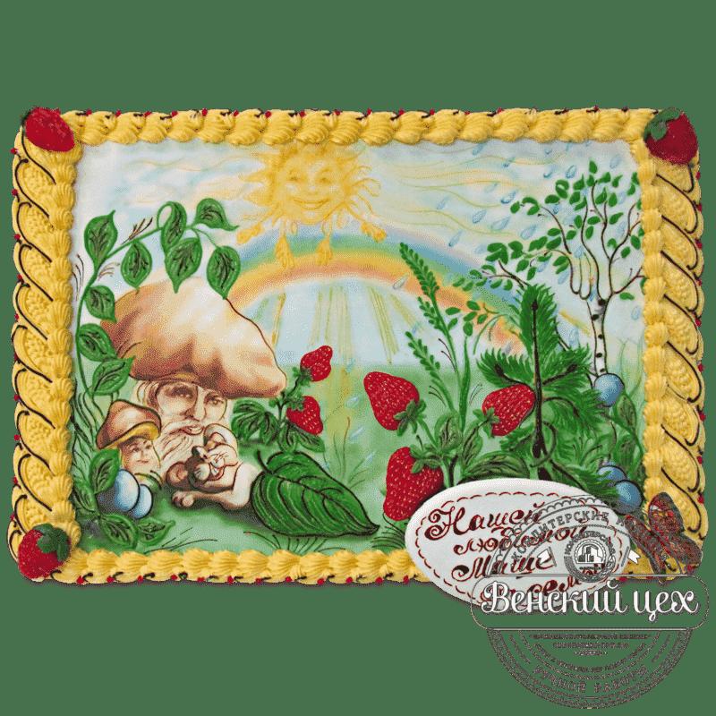 Торт на день рождения «Боровик» № 536