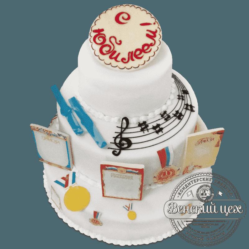 Торт на праздник «Мои победы» №550