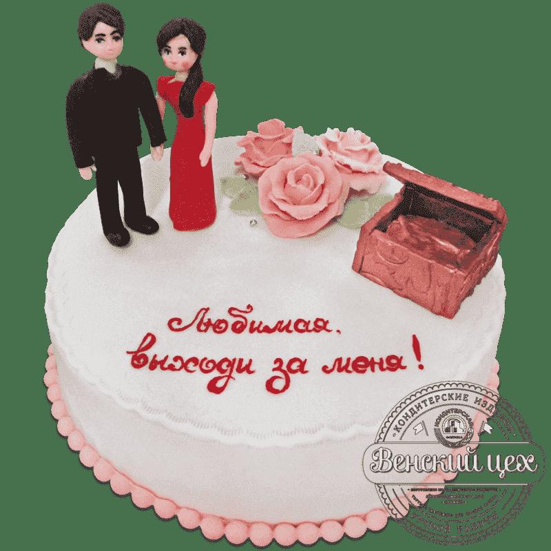 Торт свадебный «Предложение руки и сердца» №556
