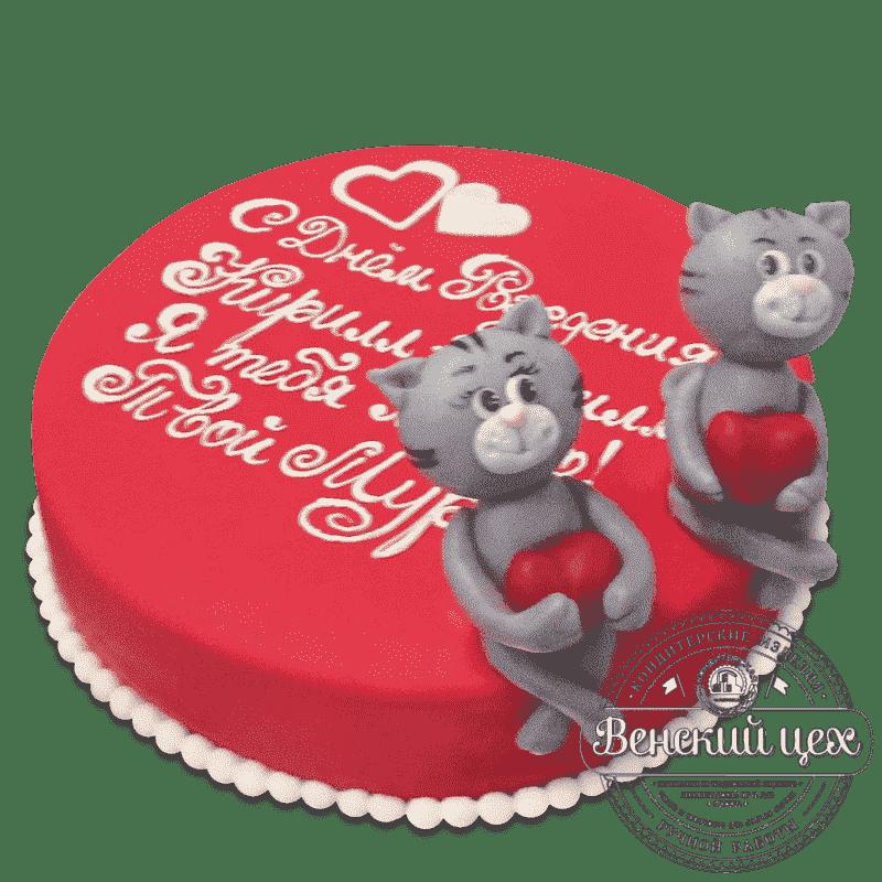 """Торт на день рождения """"Влюбленные коты"""" №586"""