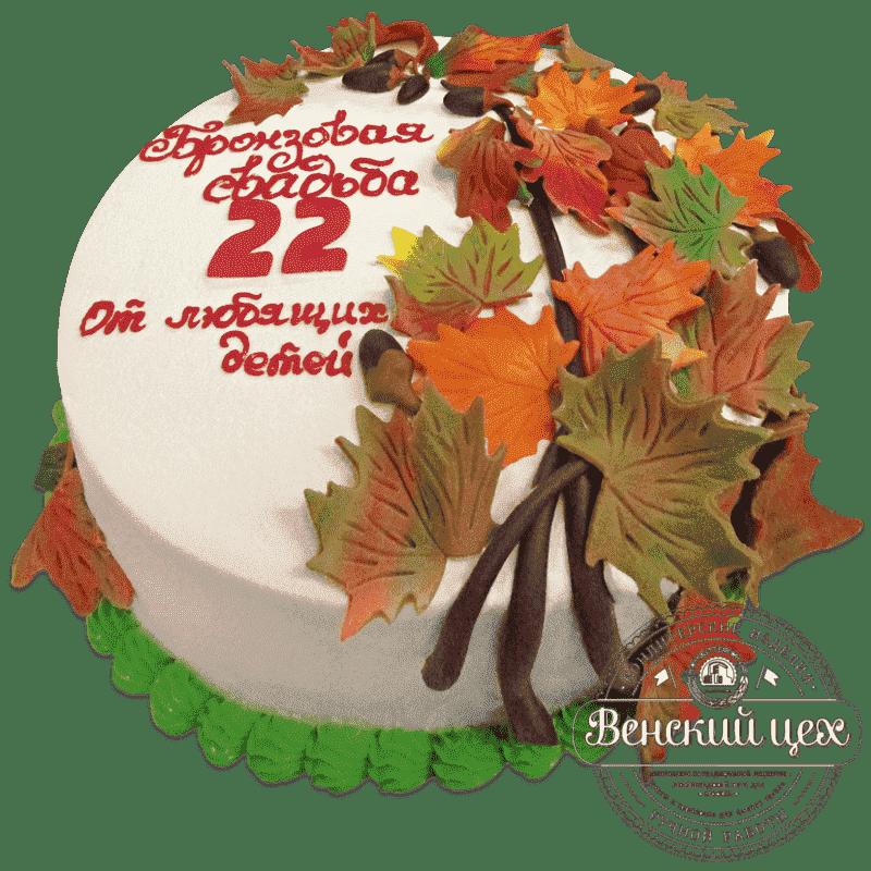 """Торт на юбилей """"Осень"""" №606"""