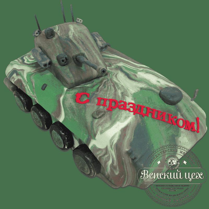 "Торт на праздник ""Танк"" №612"
