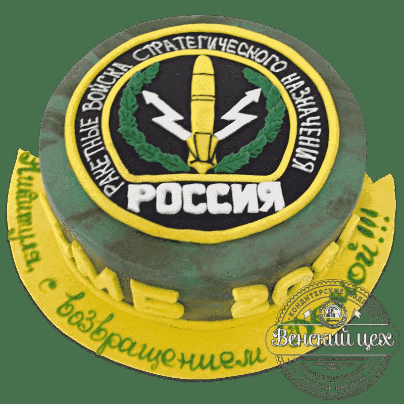 """Торт на праздник """"Ракетные войска"""" №617"""