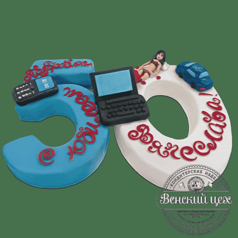 """Торт на день рождения """"Мечты сбываются"""" №631"""