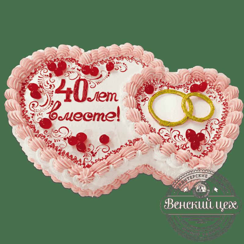 """Торт свадебный """"Рубиновая свадьба"""" №655"""