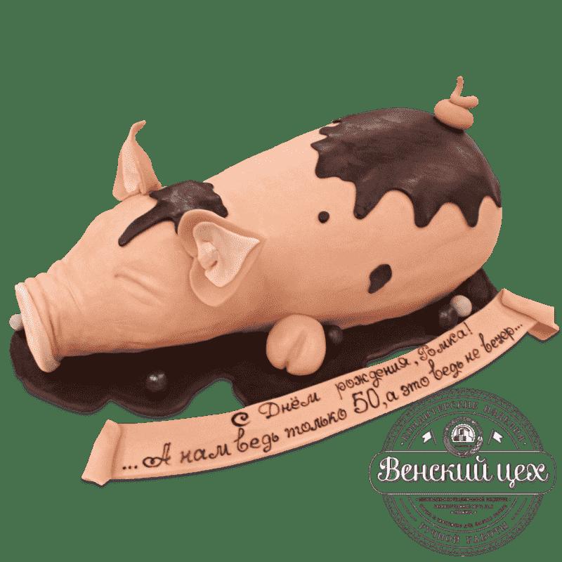 """Торт на день рождения """"Хрюшка""""  №666"""
