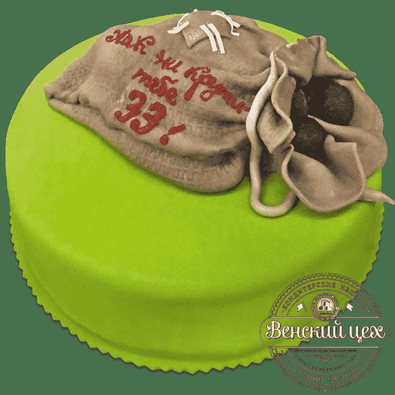 """Торт на день рождения """"Мешочек с подарками""""  № 670"""