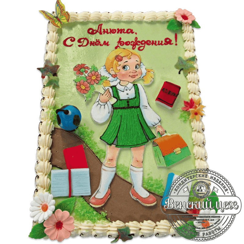 """Торт  детский  """"Школьница""""  №676"""