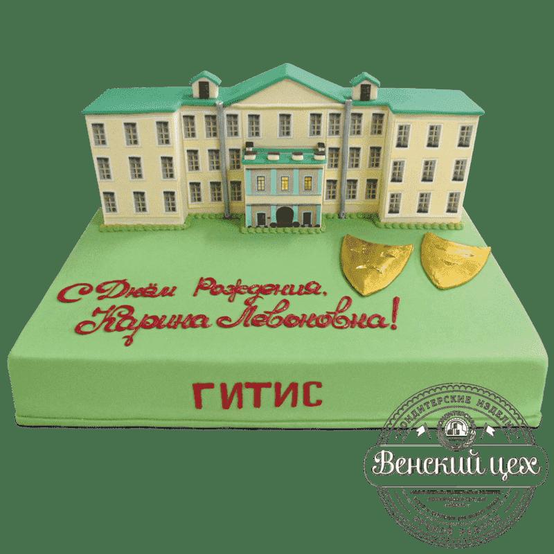 """Торт корпоративный  """"ГИТИС""""  № 700"""