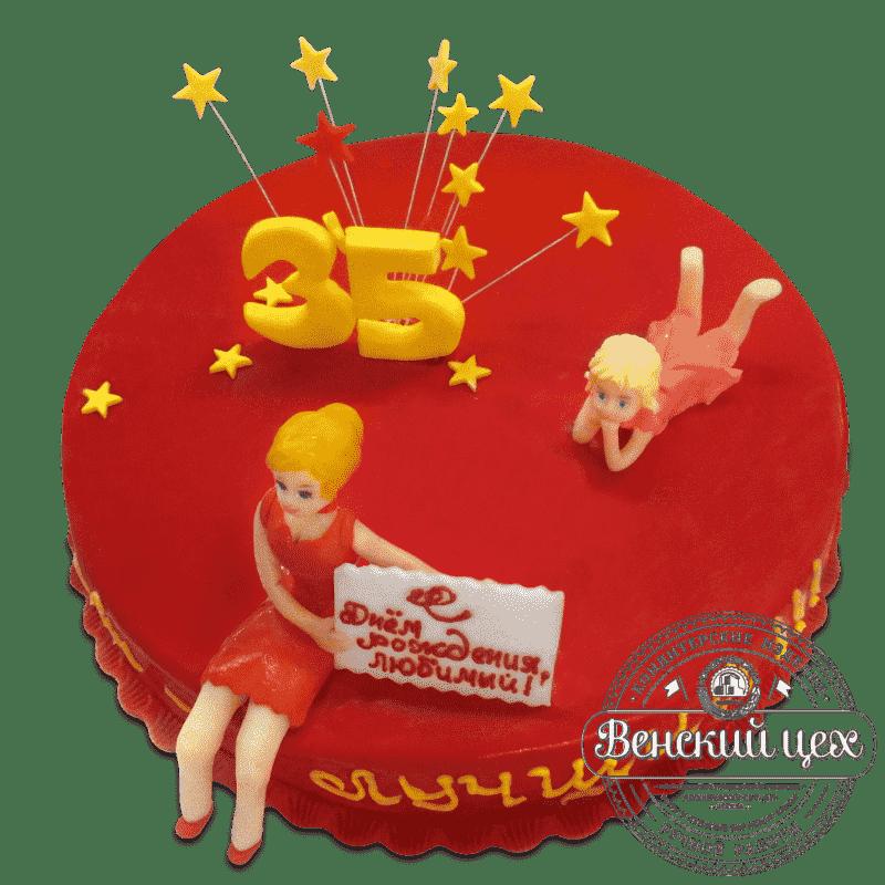 """Торт на день рождения """"Любимому от жены и дочери"""" №713"""