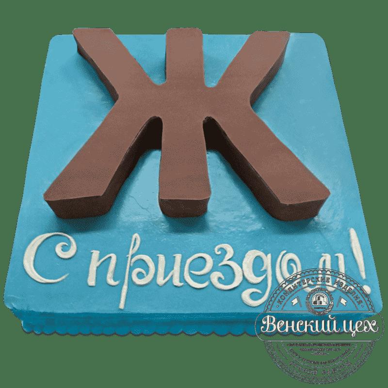 """Торт  на день рождения  """"День Ж""""  №721"""