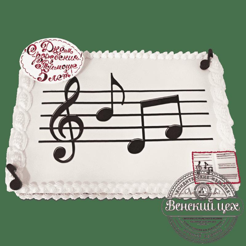 """Торт  на день рождения  """"Нотная тетрадь""""  №722"""