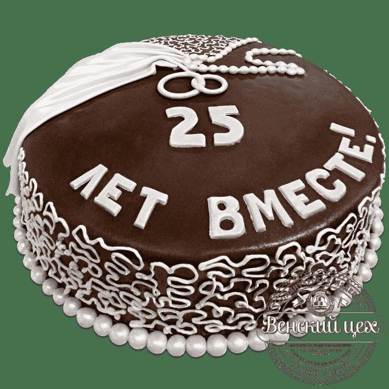"""Торт на годовщину """"Серебряная свадьба"""" №727"""