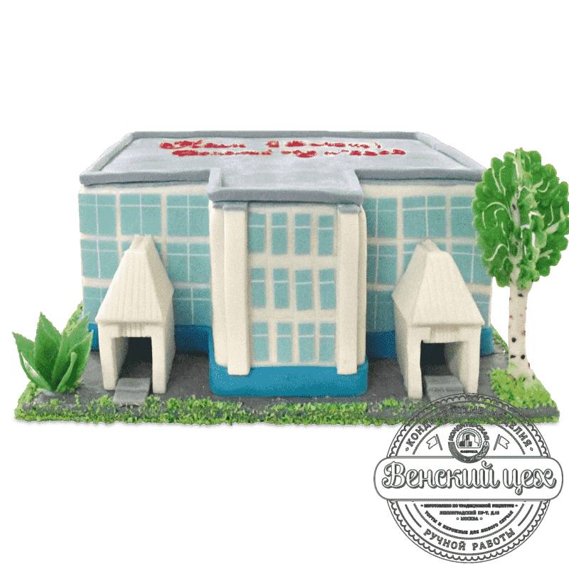 "Торт на праздник ""Школа"" №728"