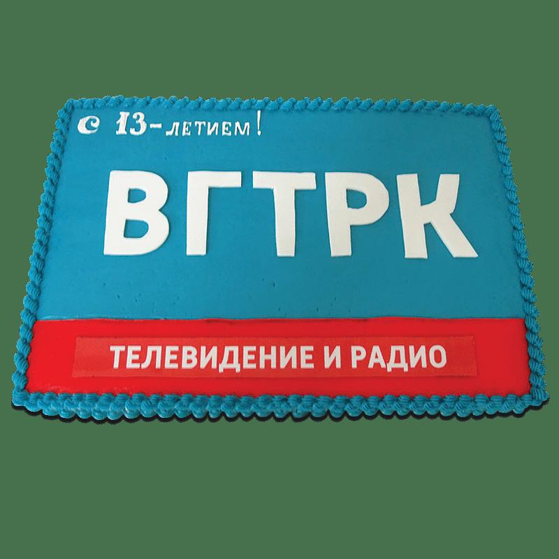 """Торт корпоративный """"ВГТРК"""""""