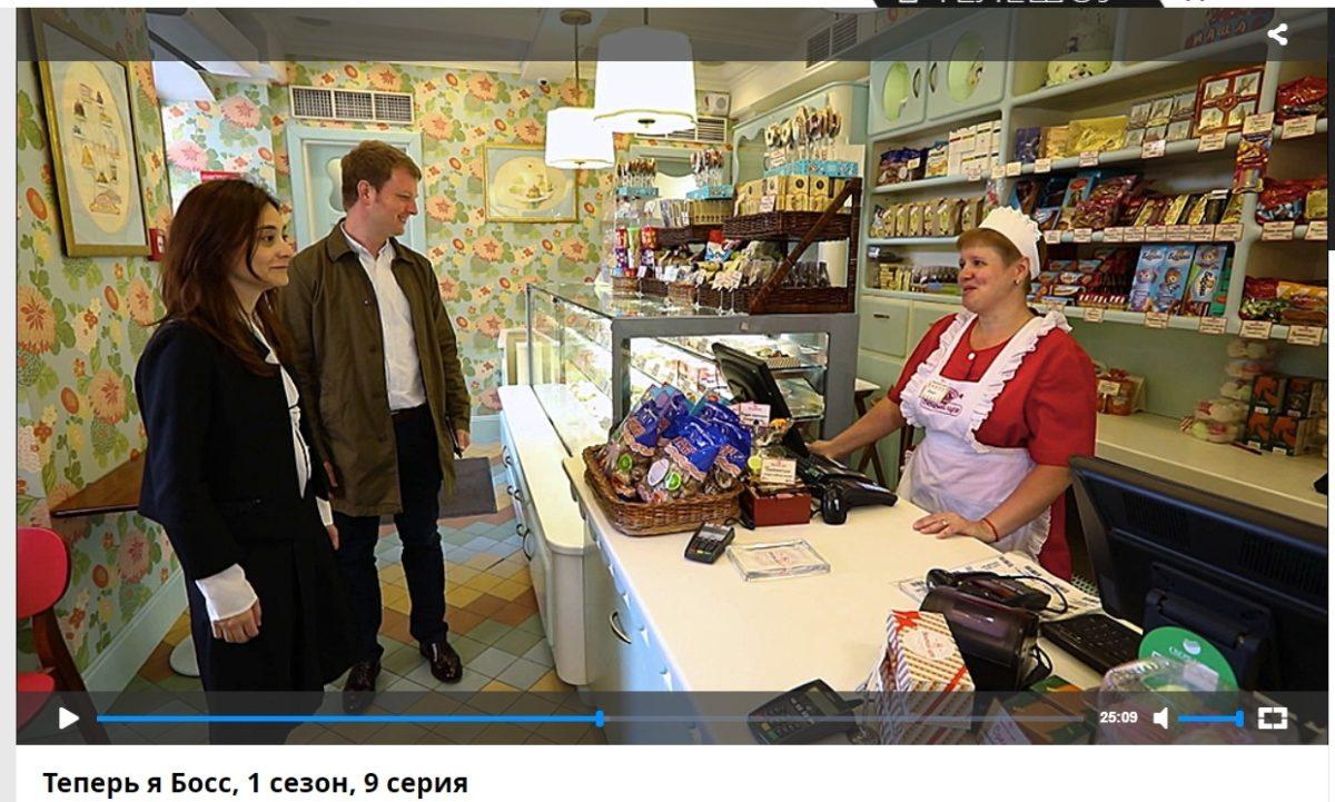 детские дома в москве вакансии