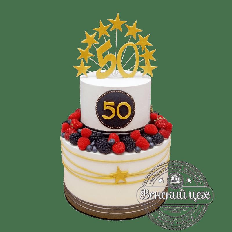 """Торт на торжество """"Ягодный праздничный"""" №2094"""