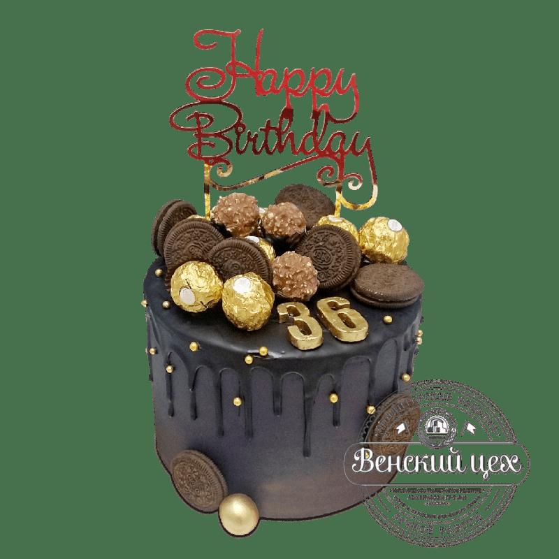 """Торт на торжество """"Шоколадные драгоценности"""" №2099"""