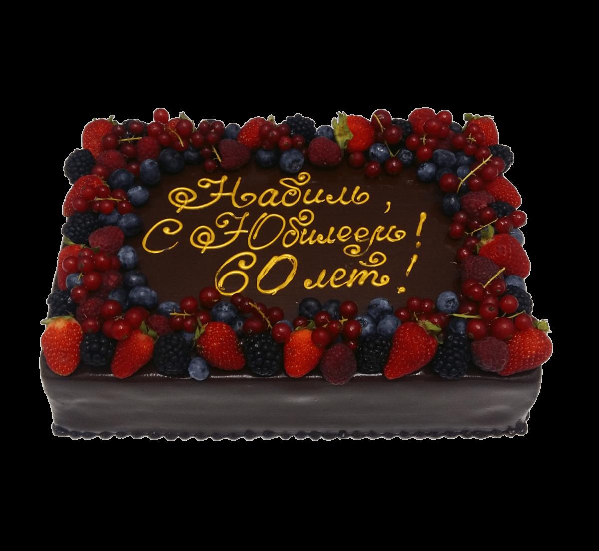 """Торт на юбилей """"Роскошь золота"""" №3018"""